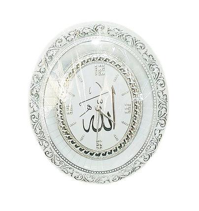 Овальные настенные часы с именем Аллаha, фото 2