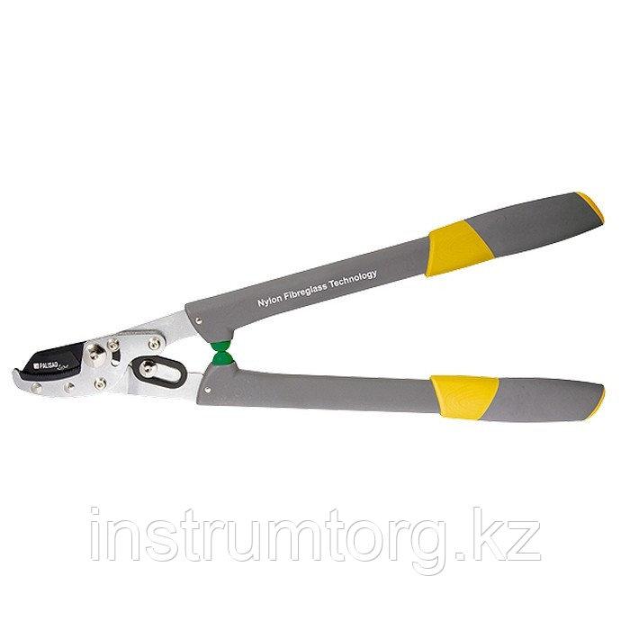 Сучкорез с наковальней, 525 мм, двухрычажный механизм, нейлоновые рукоятки, LUXE// Palisad