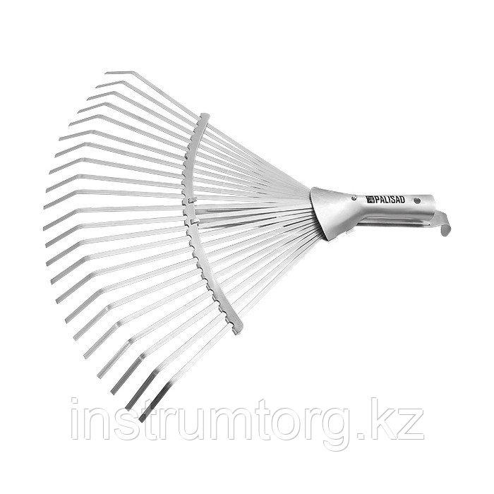 Грабли веерные стальные, 280-450 мм, 22 плоских зуба, оцинкованные,раздвижные, без черенка// Palisad