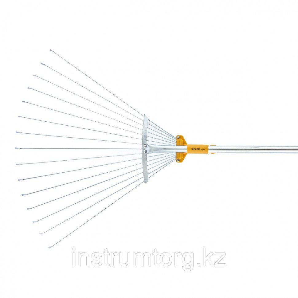 Грабли веерные стальные, 190-600х790-1620 мм ,15 зубьев, раздвижные,стальной черенок, LUXE// Palisad