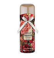 Спрей-дезодорант для тела Armaf Enchanted Vintage