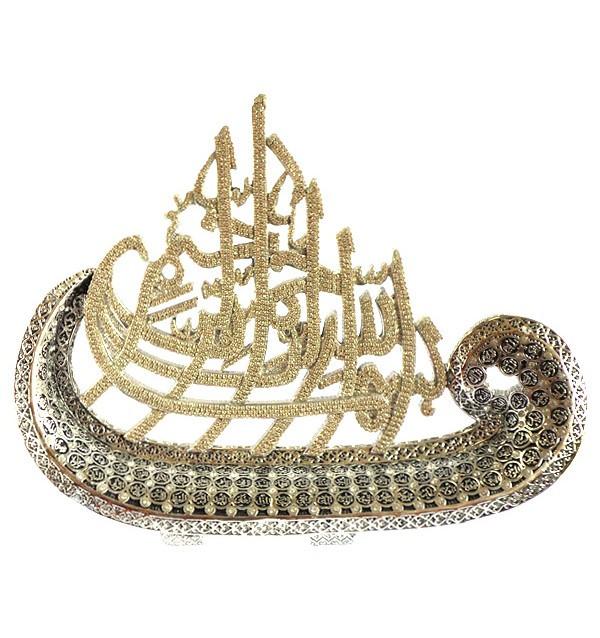 Сувенир в виде корабля с 99 именами Аллаха (серебристый)