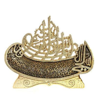 Сувенир в виде корабля с арабской вязью (золотистый), фото 2