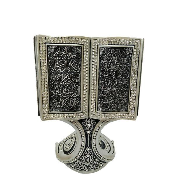 Сувенир в виде раскрытого Корана