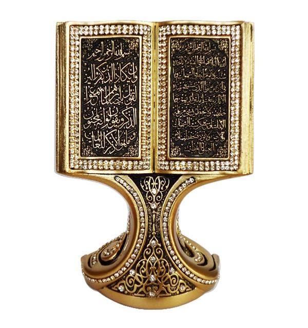 Сувенир в виде раскрытого Корана (золотистый)