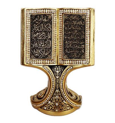 Сувенир в виде раскрытого Корана (золотистый), фото 2
