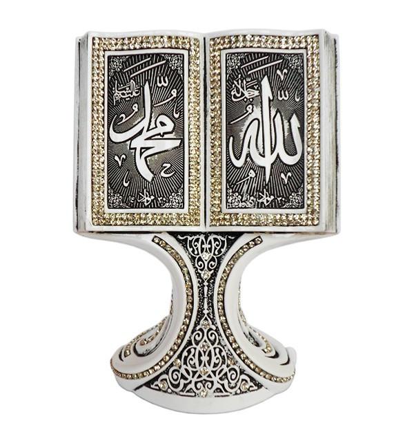 Сувенир в виде раскрытого Корана с надписями Аллах и Мухаммад (белый)