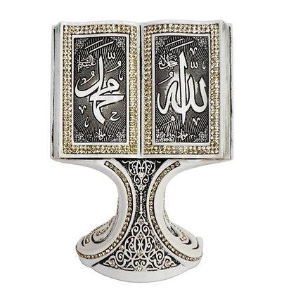 Сувенир в виде раскрытого Корана с надписями Аллах и Мухаммад (белый), фото 2