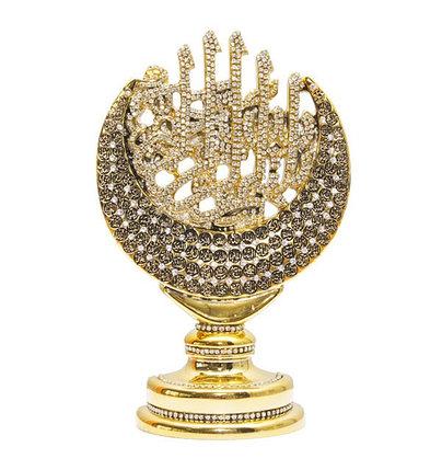 Сувенир в форме полумесяца с 99 именами Аллаха (золотистый), фото 2