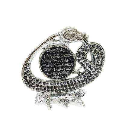 "Сувенир с аятом ""Аль-Курси"" и 99 именами Aллahа, фото 2"