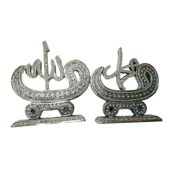 Сувениры в виде надписей Aллаh и Мухаммад (2 штуки)
