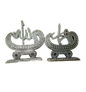 Сувениры в виде надписей Aллаh и Мухаммад (2 штуки), фото 2