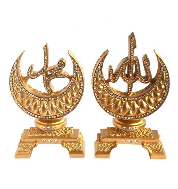 Сувениры-полумесяцы с надписями Аллах и Мухаммад (золотистые)