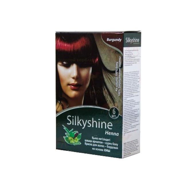 Хна для окрашивания волос Silky Shine (бордовый)