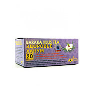 "Чай Baraka Plus Tea ""Здоровье Ханум"""