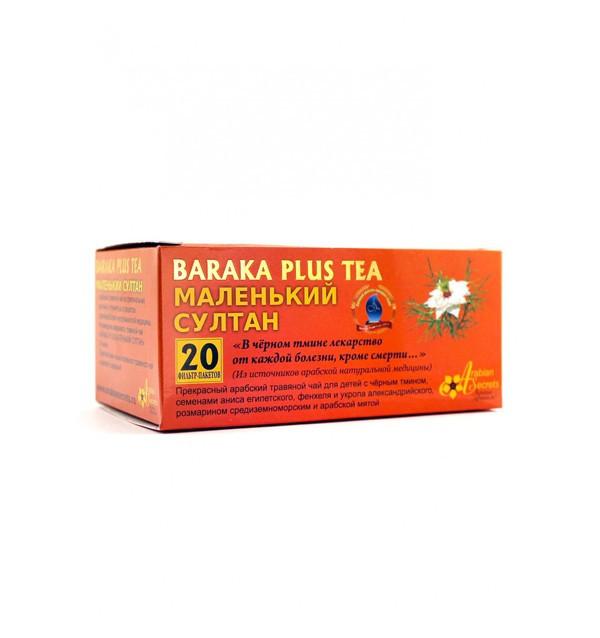 """Чай Baraka Plus Tea """"Маленький султан"""" для детей"""