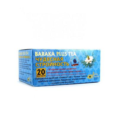 """Чай Baraka Plus Tea """"Чудесная стройность"""", фото 2"""