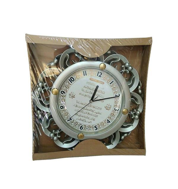 Часы с аятами из Корана