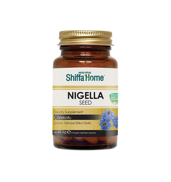 Черный тмин в капсулах Nigella seed