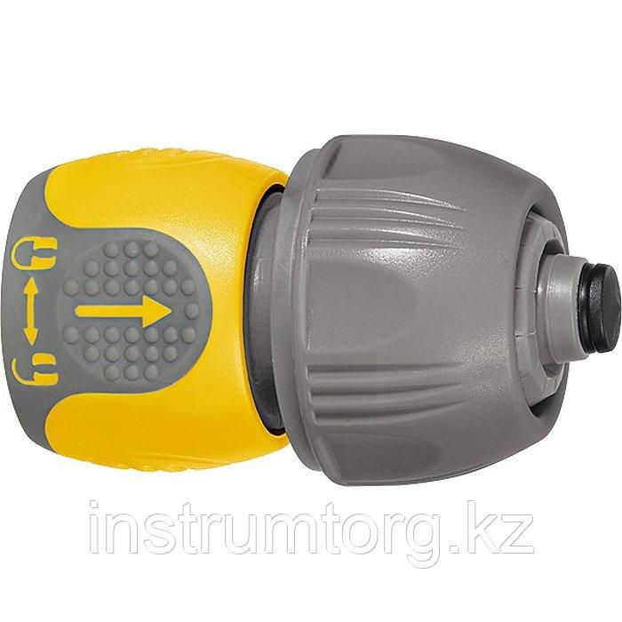 Соединитель для шланга универсальный, аквастоп, двухкомпонентный, LUXE// Palisad