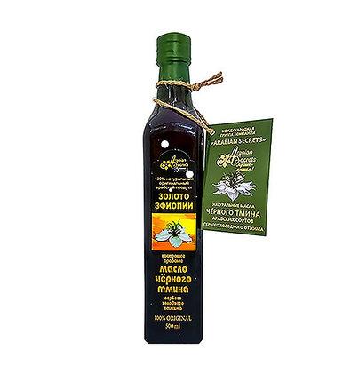 """100% натуральное масло """"Золото Эфиопии"""" первого холодного отжима семян чёрного тмина эфиопских сортов, фото 2"""