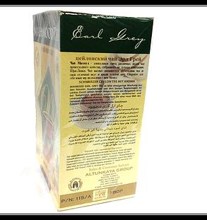 Арабский листовой чай с бергамотом Mahmood Earl Grey, фото 2