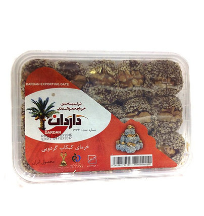 Восточные сладости Dardan, фото 2