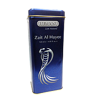 Змеиный жир Zait al Hayee для волос Hemani