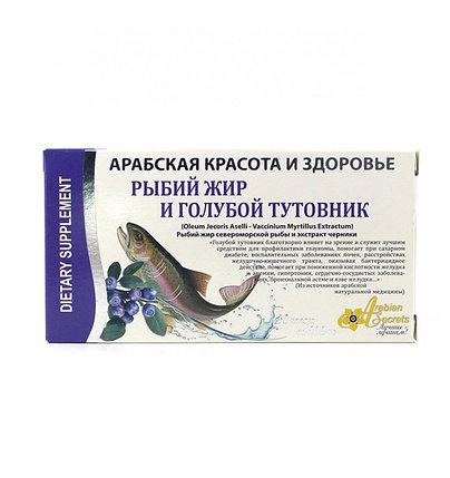 Капсулы Рыбий жир и голубой тутовник, фото 2
