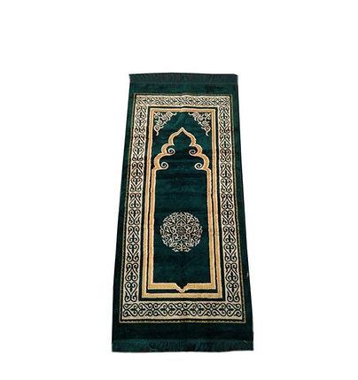 Коврик для намаза Mehrimah (зеленый), фото 2