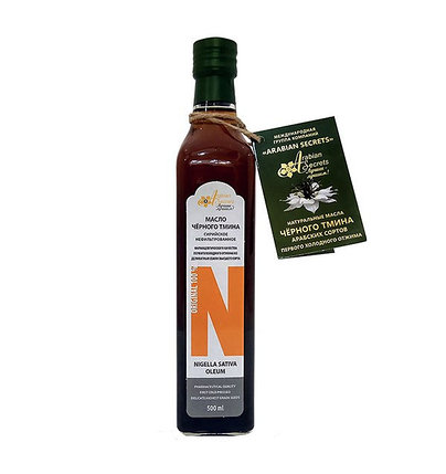 Масло чёрного тмина NIGELLA SATIVA OLEUM (500 мл), фото 2