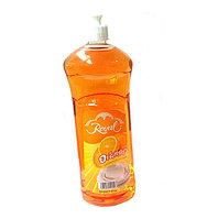 Моющее средство Royal Orange