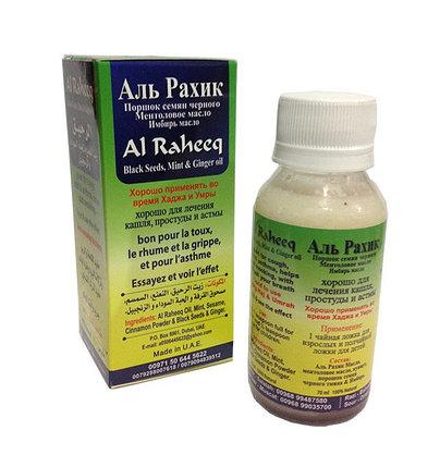 Сироп Аль Рахик от кашля, астмы и простуды, фото 2