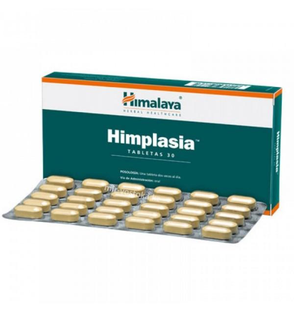 """Химплазия для лечения доброкачественной гипертрофии простаты """"Himalaya"""""""
