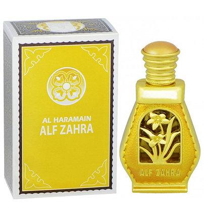 Alf Zahra Al Haramain Perfumes, фото 2