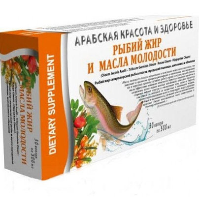 Рыбий жир и масла молодости, фото 2