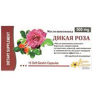 Масло шиповника «Дикая роза»