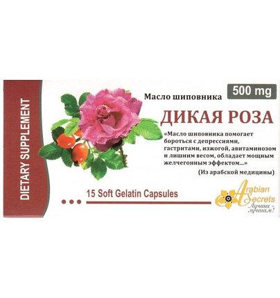 Масло шиповника «Дикая роза», фото 2
