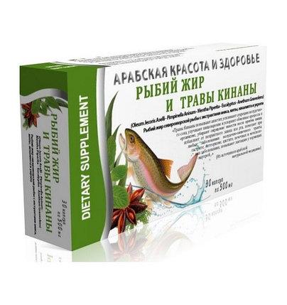 Рыбий жир и травы кинаны, фото 2