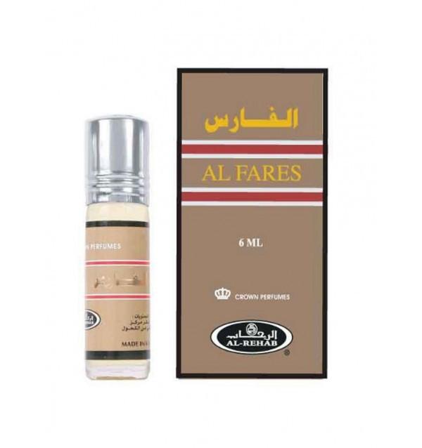 Al Fares Al Rehab