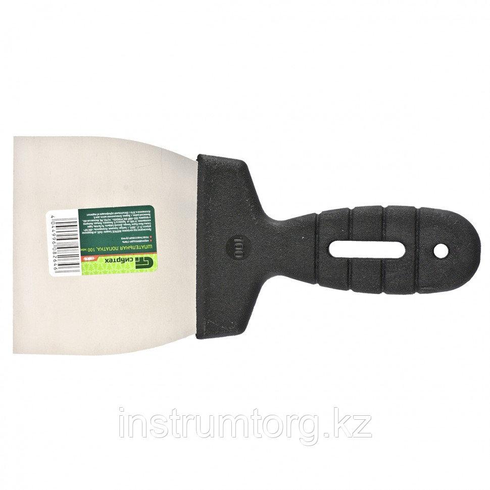 Шпательная лопатка из нержавеющей стали, 100 мм, пластмассовая ручка// Сибртех
