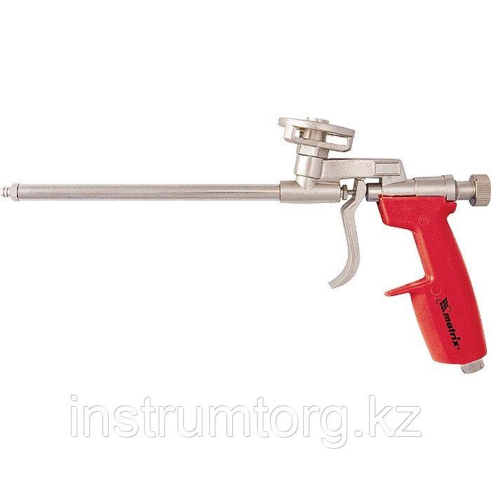 Пистолет для монтажной пены// Matrix