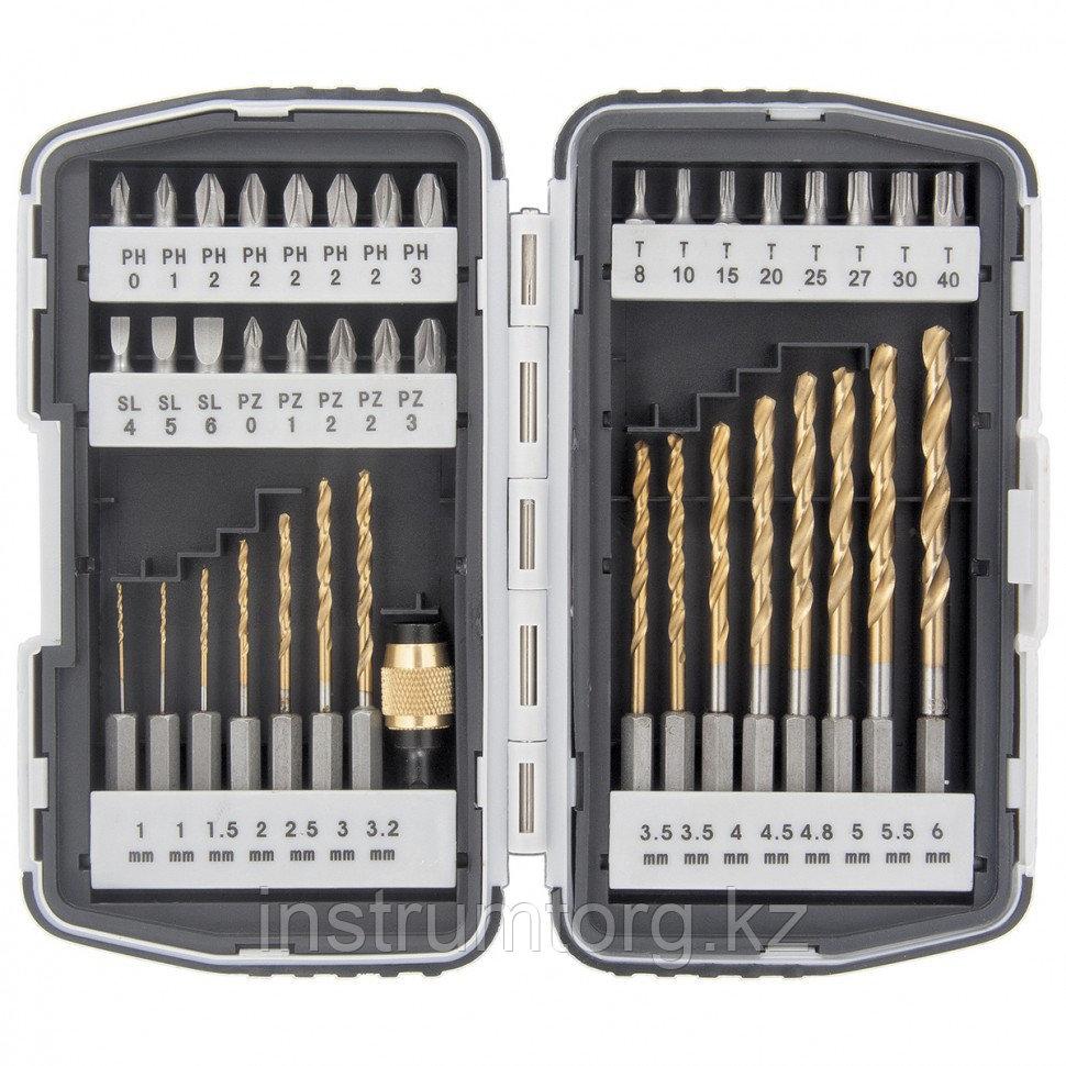 Набор бит и свёрл, магнитный адаптер, CrV, в пласт. боксе, 40 шт.// Matrix