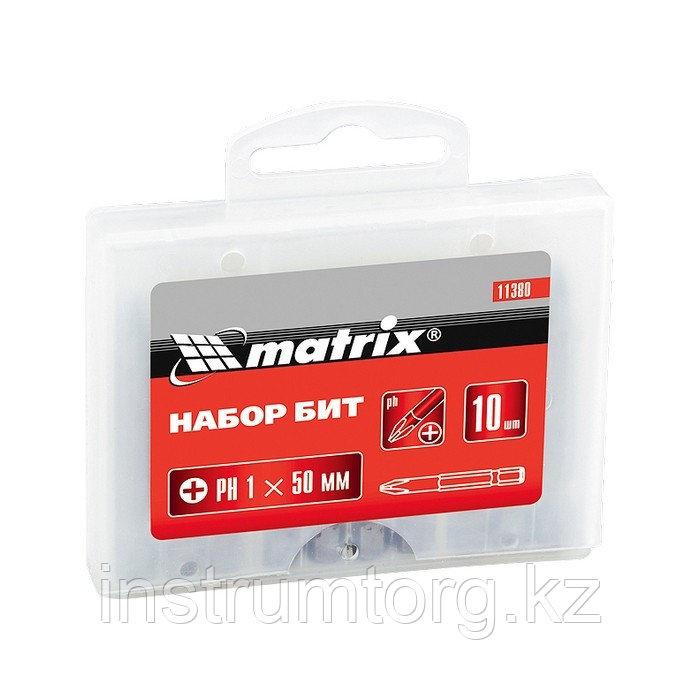 Набор бит Ph2 x 50 мм, сталь 45Х, 10 шт., в пласт. боксе// MATRIX