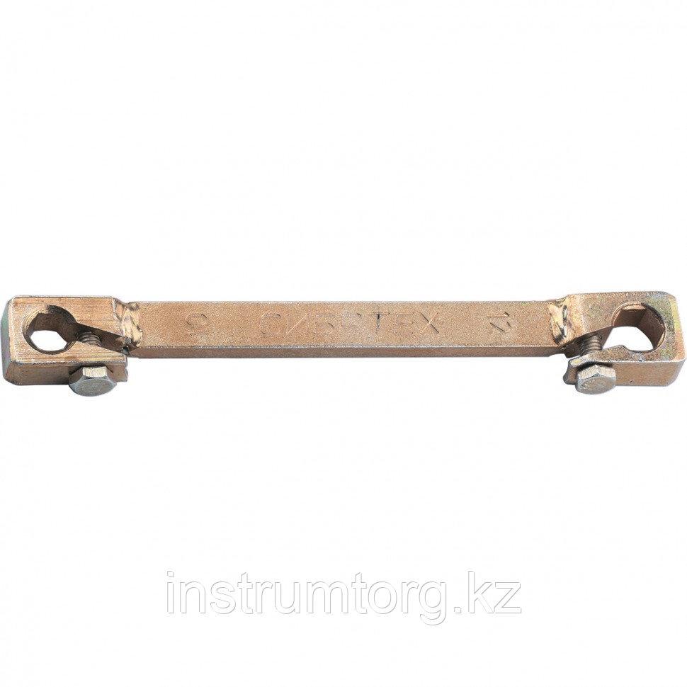 Ключ прокачной 10x13 мм// Сибртех