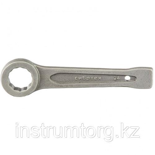 Ключ кольцевой ударный 24 мм// Сибртех