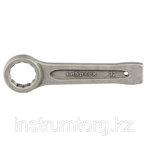 Ключ кольцевой ударный 32 мм// Сибртех