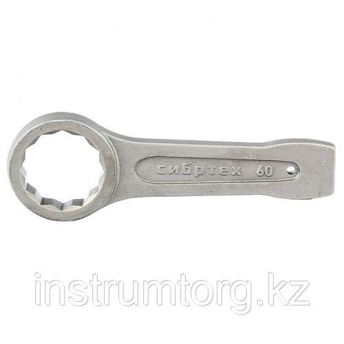 Ключ кольцевой ударный 60 мм// Сибртех