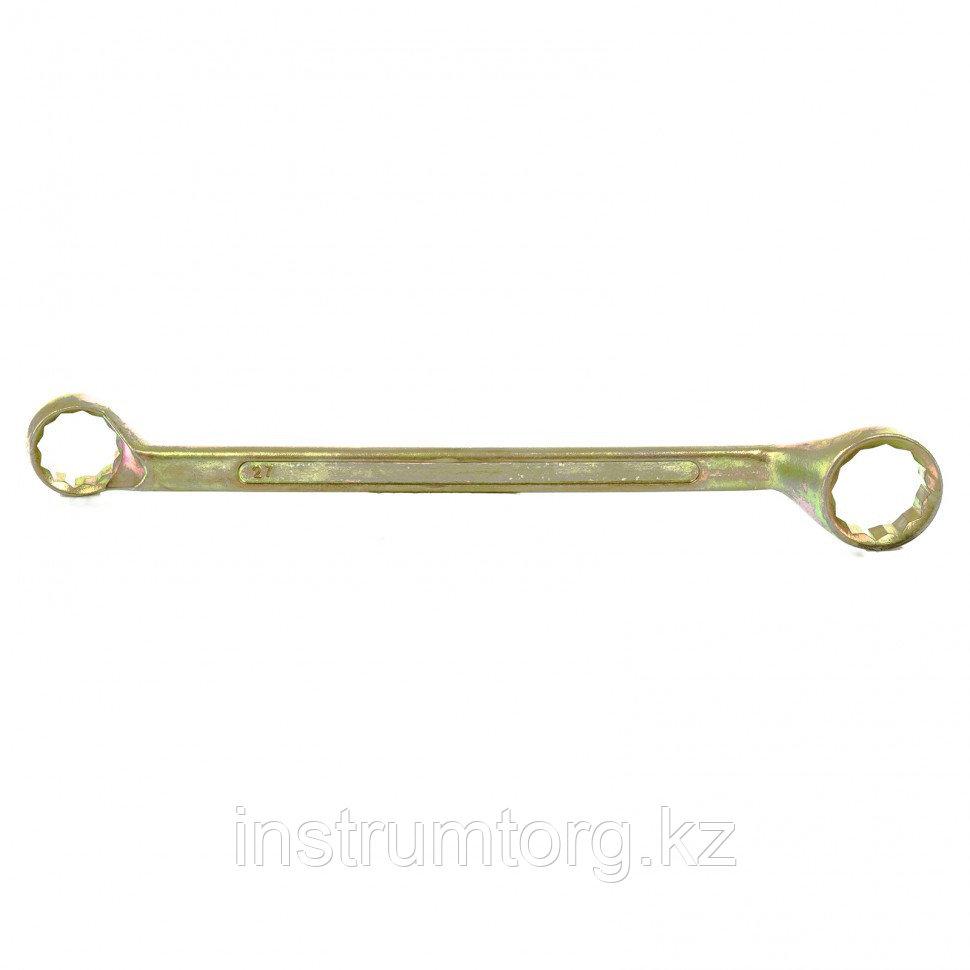 Ключ накидной, 24 х 27 мм, желтый цинк// Сибртех