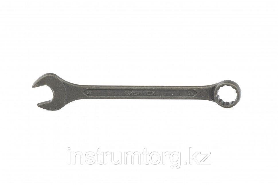 Ключ комбинированый,24 мм, CrV, фосфатированный, ГОСТ 16983// Сибртех
